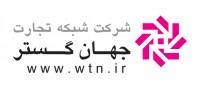 فیتو - نمایندگی رسمی ایران - تماس با ما
