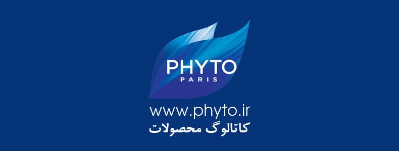 فیتو ایران